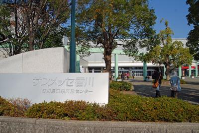 DSC_0644_S-thumbnail2.jpg
