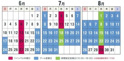 E381A4E38184E38293E381B1E3828B1-thumbnail2-c206e-thumbnail2-2.jpg