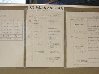 2012-09-02 11.08.33 のコピー