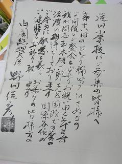 2012-11-12 14.51.28 のコピー