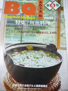 2012-11-12 14.57.00 のコピー