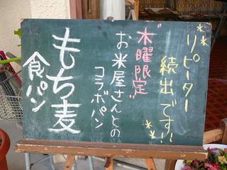 2012-12-13 10.49.07 のコピー
