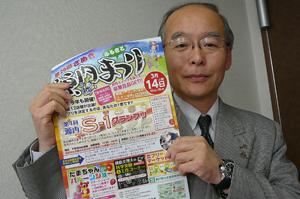 20150307源内祭り01.jpg