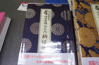 DSC08905.JPG
