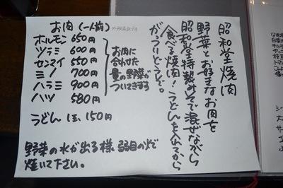 DSC_0270.JPG