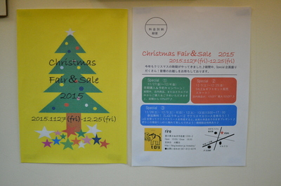 DSC_0797.JPG
