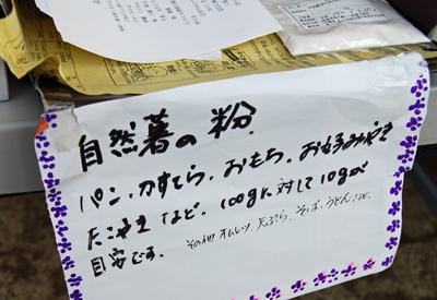 DSC_0919_S.jpg