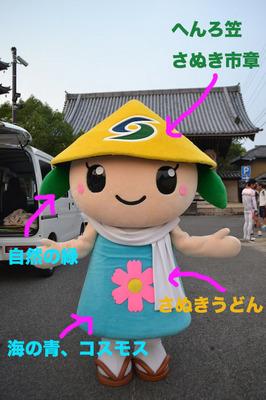 DSC_0971のコピー.jpg