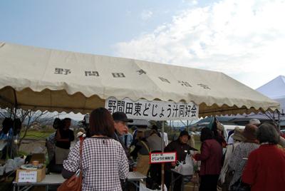 DSC_3068_S.jpg
