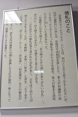 DSC_5226.jpg