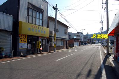 DSC_6898_ES.jpg
