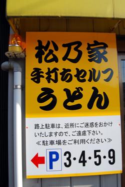 DSC_6936_S.jpg