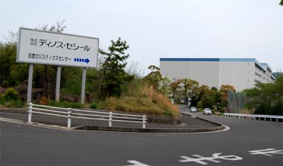 DSC_8180_ES.jpg