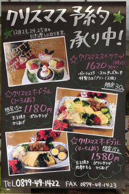 かなたまキッチン.jpg