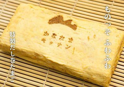 かなたまキッチン+(1).jpg