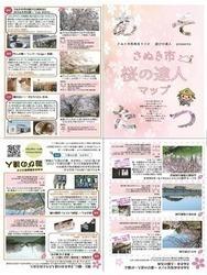E38195E3818FE38289E381BEE381A3E381B7-thumbnail2-thumbnail2.jpg