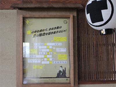 しどえき1.jpg