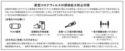 ばる4.jpg