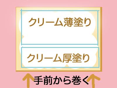 みろく5.jpg