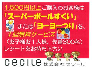 スクリーンショット 2013-04-19 22.56.58.png