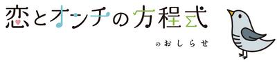 スクリーンショット 2013-11-18 20.33.06.png