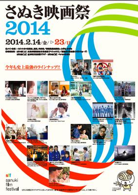スクリーンショット 2014-01-16 0.26.35.png