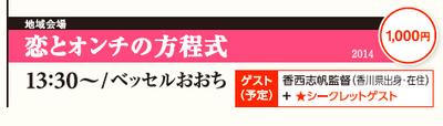 スクリーンショット 2014-01-16 0.28.11.png
