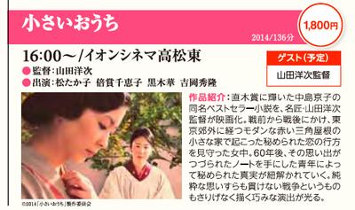 スクリーンショット 2014-01-16 0.32.57.png