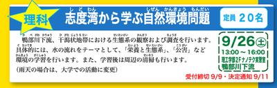 スクリーンショット 2015-07-07 11.13.16.png