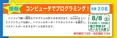 スクリーンショット 2015-07-07 11.24.24 1.png