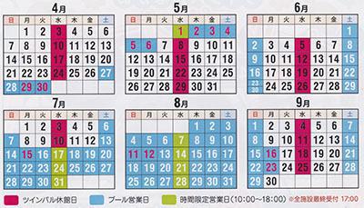 E38397E383BCE383ABE596B6E6A5ADE697A5-thumbnail2-4.jpg