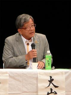 大山市長シンポ のコピー.jpg