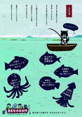 安岐水産2.jpg