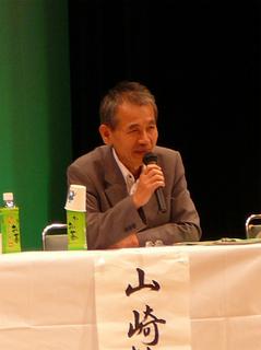山崎先生シンポ のコピー.jpg