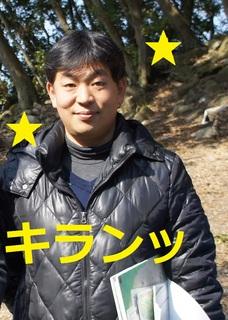 松田先生キランッ.jpg