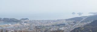 火山山頂.jpg