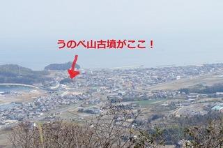 火山山頂�A.jpg