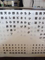 IMG_0016 (1).JPG