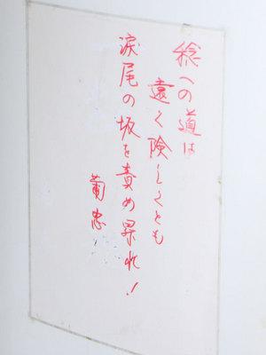 IMG_0191.JPG