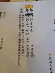 IMG_2509.JPG