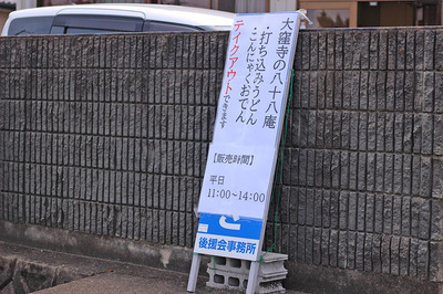 IMG_2935.jpg