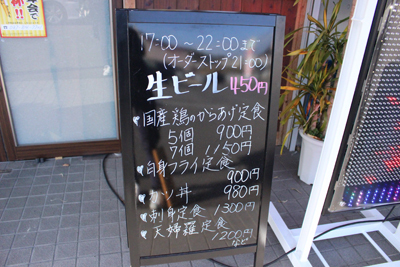 IMG_4189.jpg