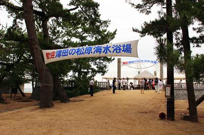 IMG_4756-afe3c-thumbnail2.jpg