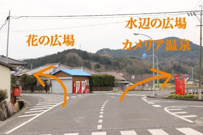 IMG_6324 のコピー.jpg