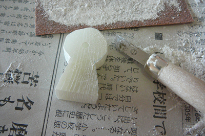 P1350848-thumbnail2-thumbnail2-thumbnail2.jpg