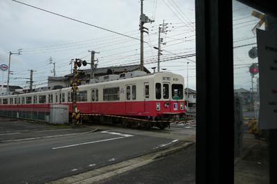 P1370892-thumbnail2.jpg