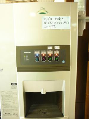 P1420040.jpg