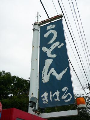 P1430161.jpg