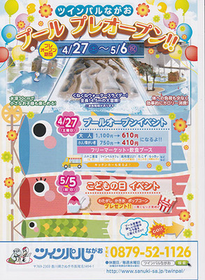 Scan2015-a14d1-thumbnail2.jpg