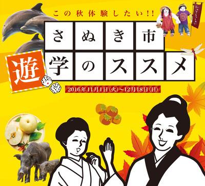 a-thumbnail2.jpg